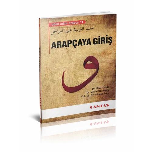Adım Adım Arapça Giriş 1