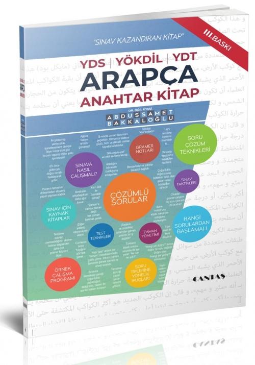 YDS-YÖKDİL-YDT Arapça Anahtar Kitap