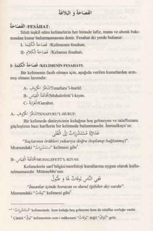 Ayet ve Hadis Örnekli Arapça Belagat