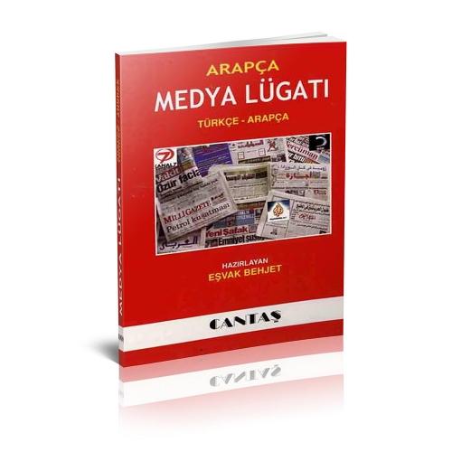Arapça Medya Lugatı