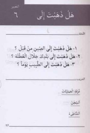 Arapçayı Kolaylaştıran Kalıplar