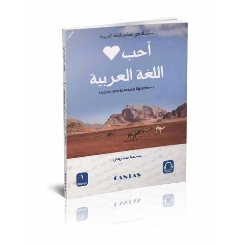 Arapçayı Seviyorum 1. Cilt