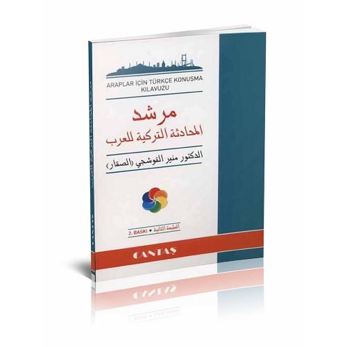 Araplar için Türkçe Konuşma Kılavuzu