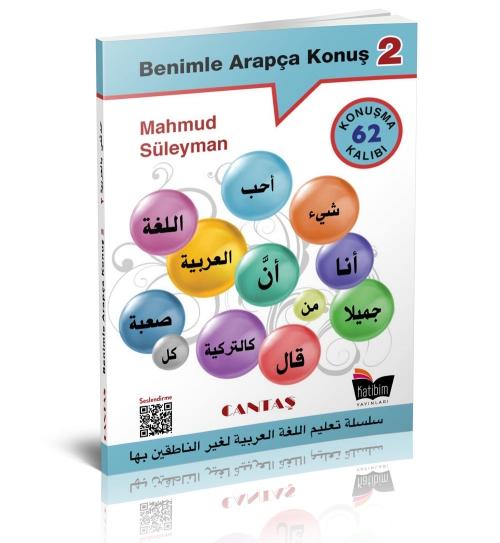 Benimle Arapça Konuş 2 -Konuşma Kalıpları-