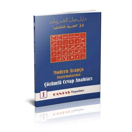 Modern Arapça Çözümlü Cevap Anahtarı 1. Cilt