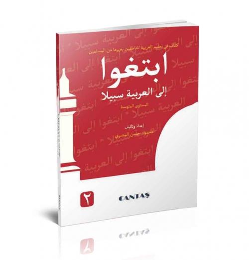 Arapçaya Giden Yol 2