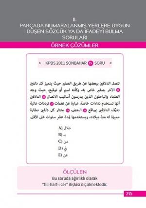 YÖKDİL YDS Arapçası Anahtar Kitap
