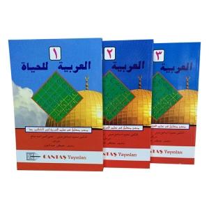 El Arabiyyetu'l Muyessera Serisi 9 Kitap