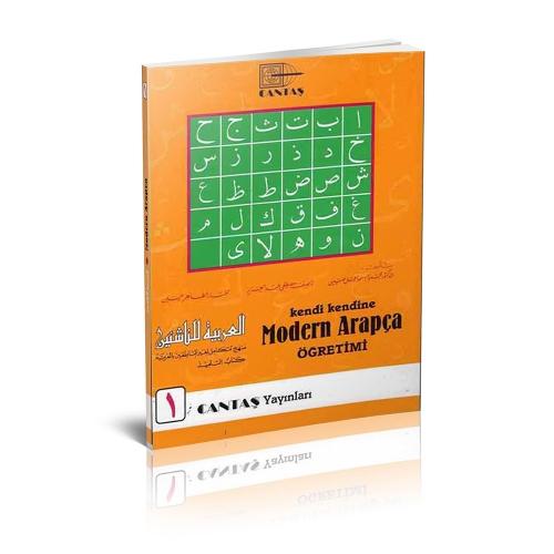 Kendi Kendine Modern Arapça Öğretim seti 1. cilt