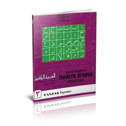 Kendi Kendine Modern Arapça Öğretim seti 3. cilt