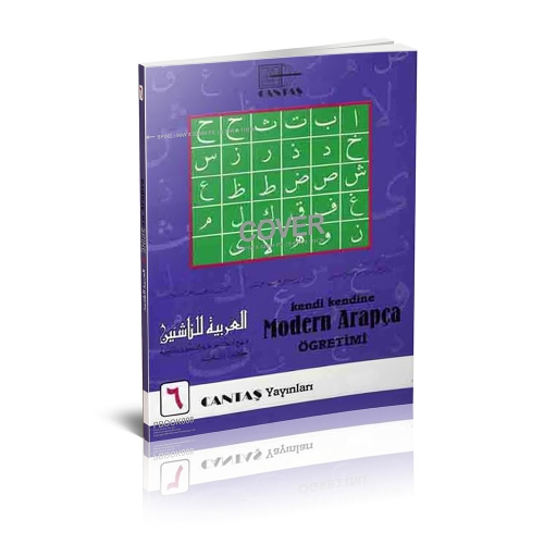 Kendi Kendine Modern Arapça Öğretim seti 6. cilt