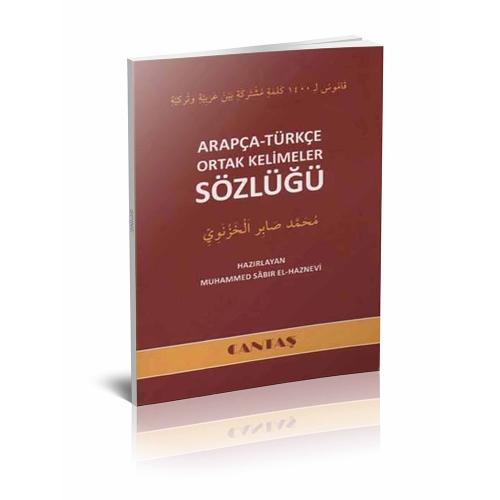 Arapça Türkçe Ortak Kelimeler Sözlüğü