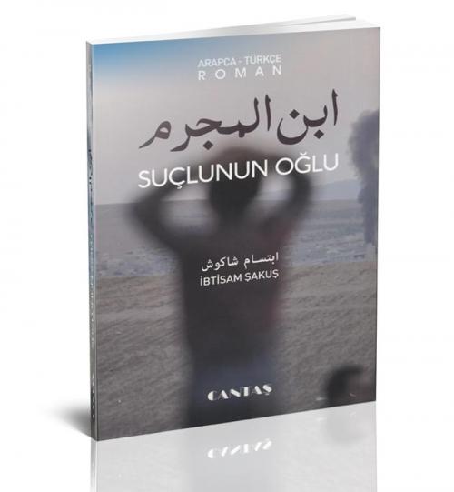 SUÇLUNUN OĞLU (Arapça-Türkçe Roman)