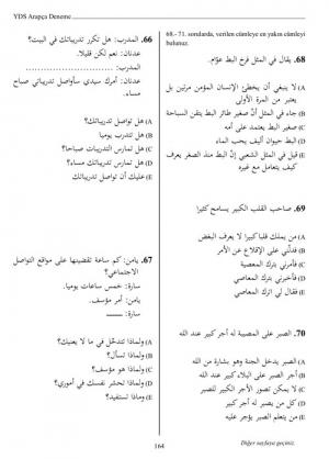 YDS Arapça Deneme